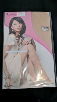 Japanese stockings brand new unopened from Japan