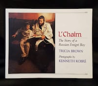 L'Chaim The Story of a Russian Emigre Boy Tricia Brown Kenneth Kobre 1st Ed 1994 Judaism Book  Las Vegas