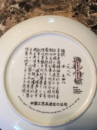 1989 ~ IMPERIAL JINGDEZHEN Porcelain ~ Beauties Of The Red Mansion Washington, 20024