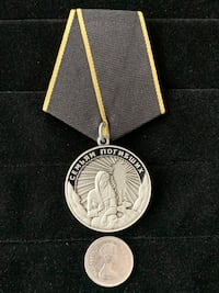 Russian Mothers of Fallen Soldiers of the Soviet Afghan War Medal Toronto, M4V 2B6