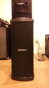 Bose MB4 EXCELLENT Condition