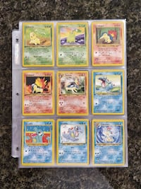 Pokemon Card Collection (2nd Generation)