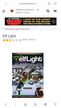 Used Elf Light just in time for Xmas