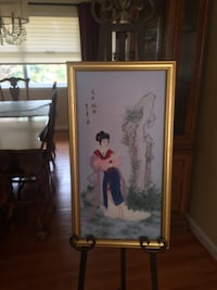 Canvas Print - Framed Asian Girl Oxon Hill