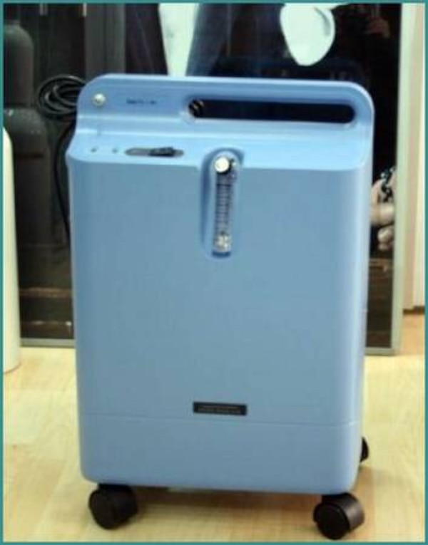 New Philips Respironics EverFlo Q Home Oxygen Concentrator W/ OPI