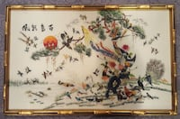 Framed Hand Woven Silk Embroidery Buford