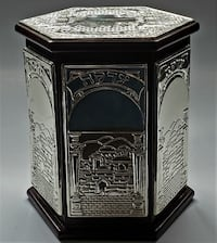 Tzedakah Box - Silver Plated Vaughan