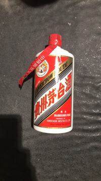 KWEICHOW MOUTAI Los Angeles, 90039