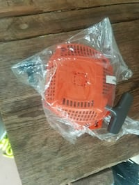 Chain saw clutch cover