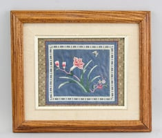 Asian Embroidery Panel of Flowers and Butterfly
