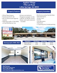 Office and Retail Space Available Lithia Springs