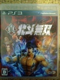 Fist of the North Star Ken's Rage 2 Sony PS3  Hopewell