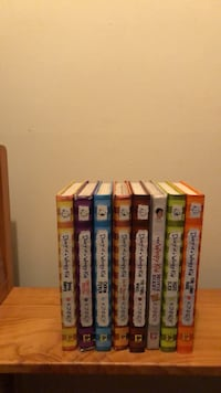 """Diary of a Wimpy Kid"" book set Westmont, 60559"