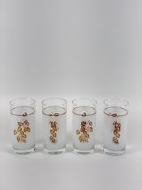 Set of 4 MCM Frosted Glass Tumblers w/Gold Details