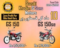 Bikes for Sale null