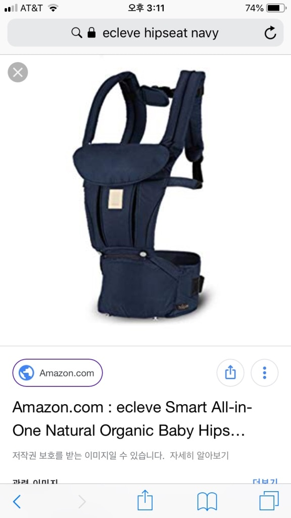 ECLEVE Pulse All in one Carrier Cool Hipseat Toddler for Baby Front Teething pad
