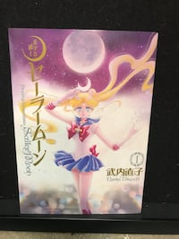Original Japanese first addition Sailor Moon manga Crystal from Japan mint condition Ocala, 34476