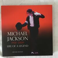 """NEW Michael Jackson """"Life of a Legend"""" HARDCOVER Pointe-Claire"""
