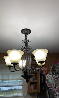 Lamp/ kitchen light Copiague, 11726
