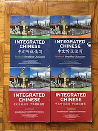 Integrated Chinese Textbook Third Edition