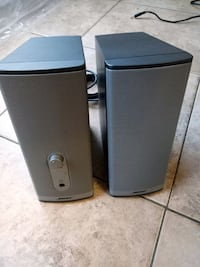 two gray speakers BOSE