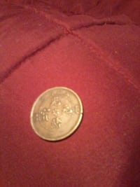 Old ming Dynasty china coin Hughesville, 17737