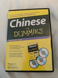 Chinese for Dummies audio set Wooster, 44691