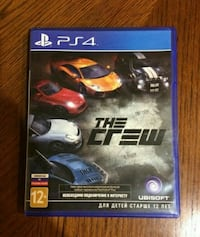 The Crew PS4 Moscow