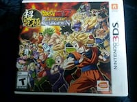 Dragon Ball game for 3DS South Gate, 90280