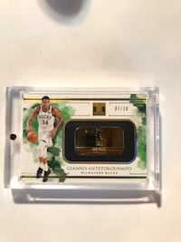 Giannis impeccable 1/2 troy ounce gold bar 7/10