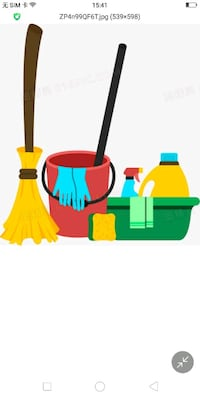 House cleaning Toronto, M1S 4G1