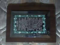 A church type poem wall art deco good condition  Enid, 73701