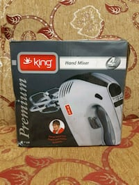 King hand mixer p 220 ...