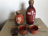 Korean Tea Set + Raspberry wine