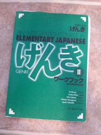 an integrated course in elementary japanese genki workbook Vancouver, V6C 2B3