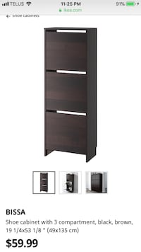 Brand New (Never Used) IKEA Bissa Shoe Storage Unit Mississauga, L5B