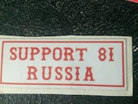 Rare support sticker Lawrence, 01841
