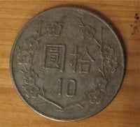 Taiwan coin VANCOUVER
