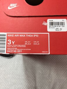 NEW WITH BOX Nike Air Max Thea 3Y Fits like Women's Size 5 Black and Pink