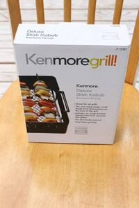 Brand New Kenmore Grill Deluxe Shish-Kabob Holder Rack Columbia