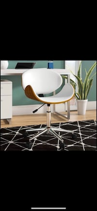 Office/desk chair (2 available)