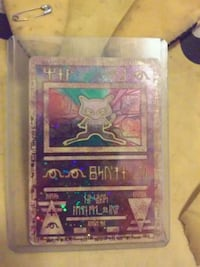 Ancient Mew Pokemon Foil 1033 mi