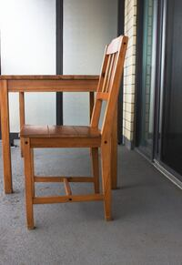 Solid wood dining chair (set of 4) sold individually TORONTO