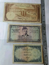 1947 Pakistan First Bank Paper Note Toronto, M4C 1M7