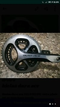 Bielas dura ace  R 9000 Torrent, 46900