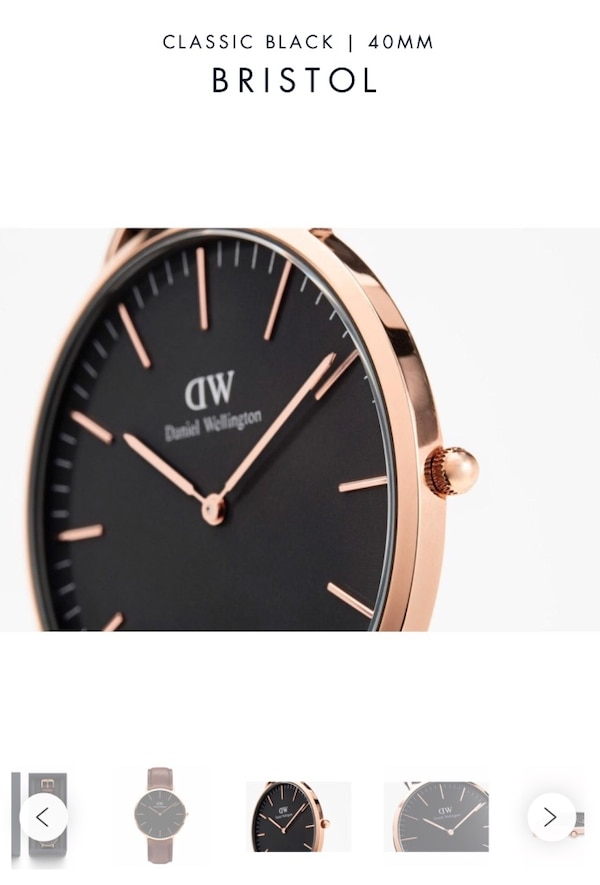 Daniel Wellington Men's Watch - Classic Black Bristol. Rose color case and dark brown leather strap. Brand new with tag. 6d542db5-3e37-44de-9585-9e81ee048ff6