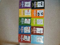 Diary of a Wimpy Kid full set Ontario, L0R 2C0