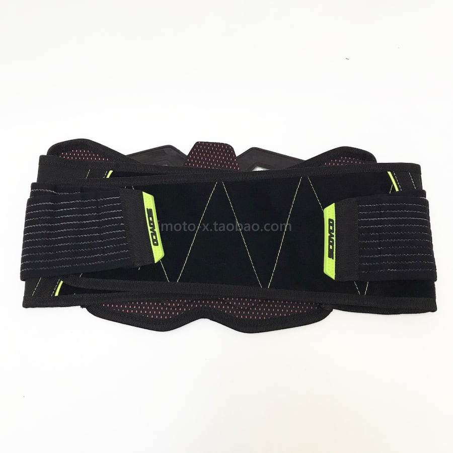 SCOYCO U11 Kidney Belt, Motocross Riding Waist Belt e0637a39-5355-41f9-ae39-b1056d84b4d7