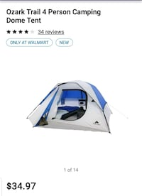Camping equipment (pic of actual items available) La Verne, 91750