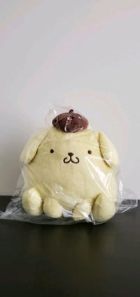 Pompompurin Plush from Japan Toronto, M8V 3V6